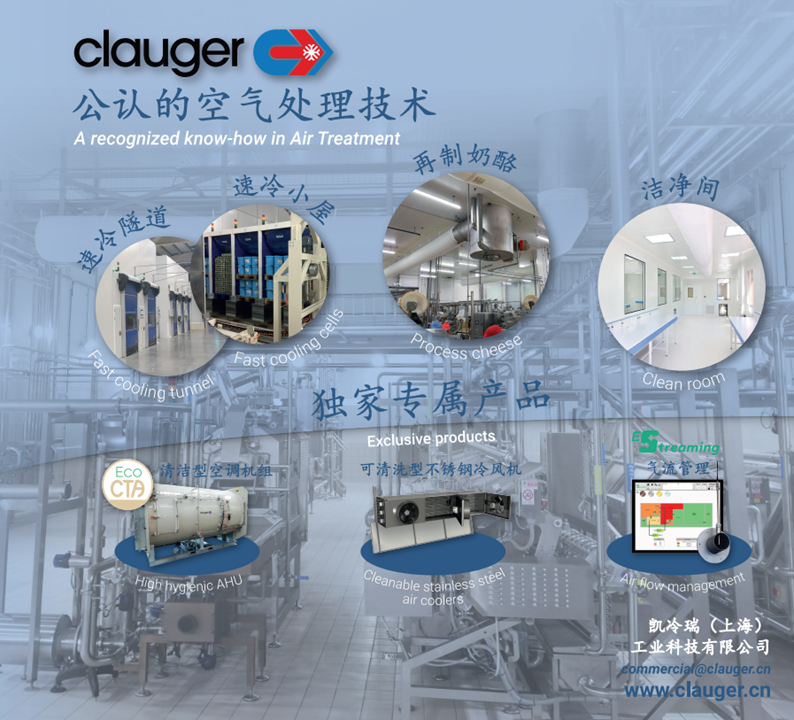 Clauger's tailor-made and turn-key solutions in hygienic air control.